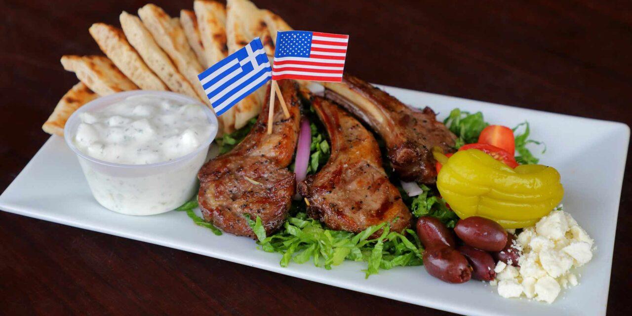 Nora's Grill & Bistro: Mediterranean Delights